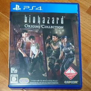 PS4 バイオハザード オリジンズコレクション