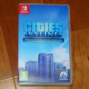 Nintendo Switch シティーズスカイライン