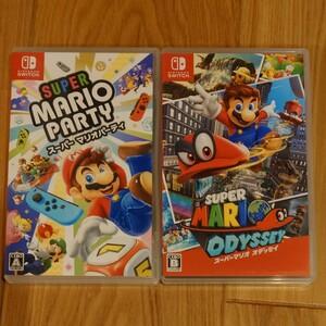 Nintendo Switch スーパーマリオパーティ スーパーマリオオデッセイ セット