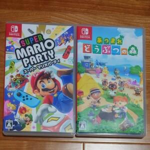 Nintendo Switch スーパーマリオパーティ あつまれどうぶつの森 セット