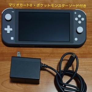 ★ダウンロード版ソフト2本付き★Nintendo Switch Lite ニンテンドースイッチライト本体 グレー