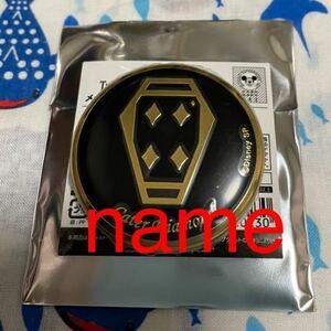 ディズニー ツイステッドワンダーランド メタルバッジコレクション A-BOX ケイト ツイステ 缶バッジ
