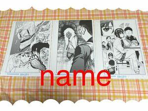 ダンダダン 特製漫画原稿用紙 3枚セット 非売品 販促 告知 龍幸伸 複製原画