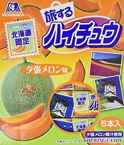 【北海道限定】 夕張メロンハイチュウ5本入