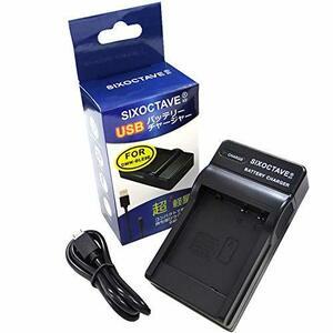 str パナソニック DMW-BLE9/DMW-BLG10/DMW-BLH7 対応急速互換USB充電器バッテリーチャージャーDM