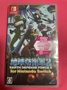 Nintendo Switch 地球防衛軍2 新品未開封! 送料無料!