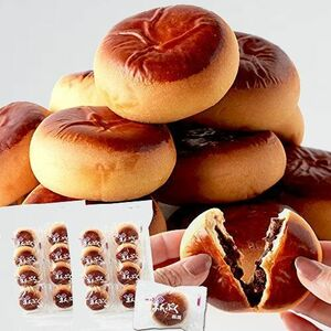 新品 好評 甘さ控えめ 天然生活 N-Z5 あんこ 国内製造 まんぷく小倉まんじゅう16個 (8個入×2袋) 和菓子 お徳用 個包装 おやつ