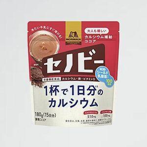 新品 目玉 セノビ- 森永製菓 B-E6 [栄養機能食品] 1杯で1日分のカルシウム 180g