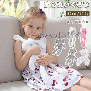 ぬいぐるみ 癒し かわいい 兎 象 抱き枕 動物 キッズ おもちゃ 子供 女の子 男の子 出産祝い 誕生日 ギフト クリスマスのプレゼント
