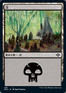 MTG ■土地/日本語版■ 《沼/Swamp》★エッチングFOIL★モダンホライゾン2 MH2