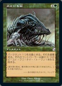 MTG ■緑/日本語版■ 《内にいる獣/Beast Within》▲旧枠▲ 時のらせんリマスタ- TSR