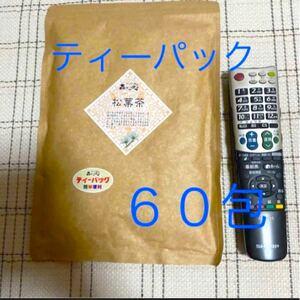 松葉茶 ティーパック3g×60包赤松