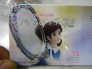 送料120円●未使用品●コップのフチ子6●3種 鏡 連結 突風