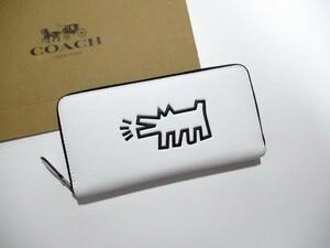 COACH 長財布 新品 同様 未使用 正規品 [16] ジッピーウォレット メンズ レディース F87107 キース へリング ドッグ 犬 ホワイト