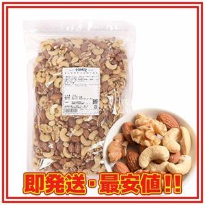 1キログラム (x 1) ミッNスナッツ ロースト / 1kg TOMIZ/cuoca(富澤商店) 素焼き 無塩 無添加 オイル