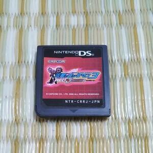 流星のロックマン レッドジョーカー DSソフト