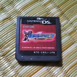流星のロックマン3 レッドジョーカー DSソフト