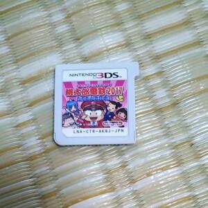 桃太郎電鉄2017 3DSソフト