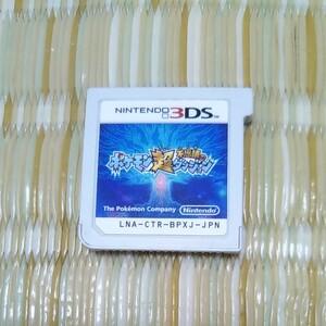 ポケモン超不思議のダンジョン 3DS ソフト