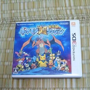 ポケモン超不思議のダンジョン 3DSソフト