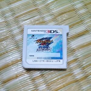 イナズマイレブンGOギャラクシービッグバン 3DSソフト