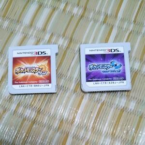 ポケットモンスターサン ウルトラムーン 3DSソフト