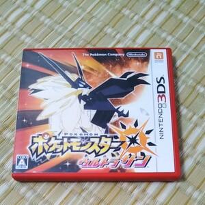 ポケットモンスターウルトラサン 3DSソフト