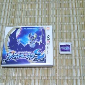 ポケットモンスタームーン ウルトラムーン 3DSソフト