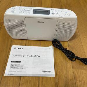 SONYパーソナルオーディオシステム ZS-E20CP