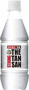 限定価格!2) 430mlPET×24本 【強炭酸水】コカ・コーラ カナダドライ ザ・タンサン・ストロング 430mlPERBLN