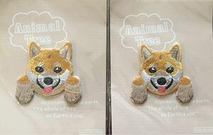 アイロンワッペン 刺繍ワッペン 柴犬 2枚セット