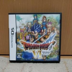 DS ドラゴンクエスト6 幻の大地 ケース(説明書)のみ