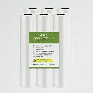 新品 未使用 真空パックロ-ル Deefre 3-1Y 家庭用 業務用 28×600cm×6本 真空パック機専用ロ-ル 真空包装袋 PE+PA安全素材 BPAフリ-