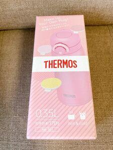 サーモス ステンレスボトル 水筒 350ml ピンク色