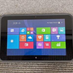 HP Pro Tablet 10EE G1 10.1インチ Windows 8.1 PRO 32bit タブレット 中古