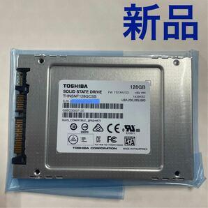 TOSHIBA 東芝 SSD 2.5インチSATA 128GB 新品