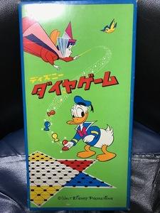 当時物 1960年代 任天堂 日本製 ウォルトディズニープロダクション ディズニー ダイヤゲーム 昭和レトロ 希少