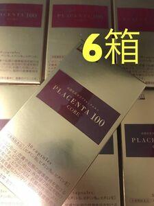 【全国送料無料】プラセンタ100 コア CORE サプリメント 銀座ステファニー プラセンタ サプリ ステファニー Placenta100 6箱セット