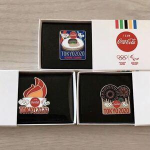 オリンピック パラリンピック コークオン ピンバッジ ピンバッチ コカコーラ 花火 聖火 オリンピックスタジアム 3点 コンプリートセット