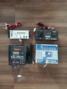ラジコン バッテリー充電器 4台
