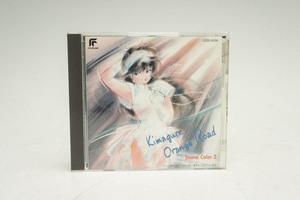 【声優サイン入】CD きまぐれオレンジロード サウンドトラック Sound Color 2 本多知恵子 原えりこ 富沢美智恵