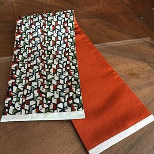 帯敷物 着物リメイク 古布 正絹 帯地 昭和レトロ 半幅帯 敷物 テーブルマット テーブルセンター 花台