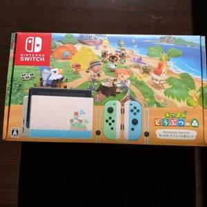Nintendo Switch あつまれどうぶつの森 スイッチ セット