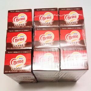 ネスレ ブライト ショコラテ用 9箱セット