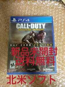 新品未開封 送料無料 PS4ソフト 北米版 CALL OF DUTY DAY ZERO EDITION / PlayStation4 プレステ4 コール オブ デューティ 海外版 即決設定