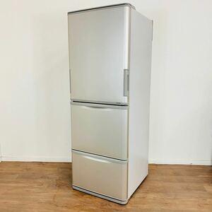2021年製 SJ-W353G-N SHARP 3ドア冷蔵庫 350L シャープ  両開きドア
