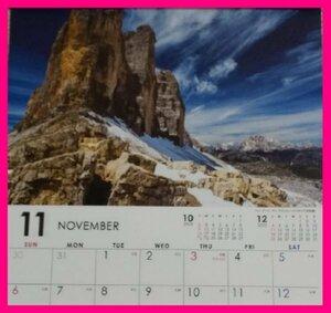 【1冊★カレンダー 2022:世界の風景】★大自然の「世界の風景」★A3:42x30cm★壁掛け 2022年★