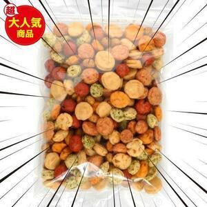◆人気◆南風堂 豆菓子ミックス 1kg 7種の人気豆菓子MIX
