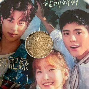韓国ドラマ 青春の記録 ブルーレイ