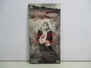 S-1081【8cmシングルCD】 ソフィー・B・ホーキンス アイ・ウイッシュ・アイ・ワズ・ユア・ラヴァー SOPHIE B. HAWKINS damn i wish i was